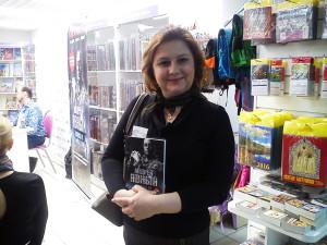 Ирина Шухаева на презентации книги Андрея Явного.