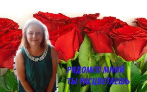 Ирина Шухаева. Услуги