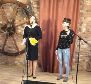 Ирина Шухаева и Анастасия Седых. Март 2017