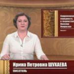 Ирина Шухаева о бигорафии Николая Некрасова