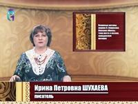 Ирина Шухаева. Цикл программ и статей о творчестве Николая Некрасова. Осень 2014 года
