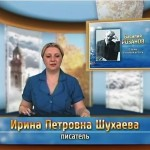 Ирина Шухаева. Цикл программ о творчестве Василия Розанова