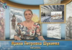 Ирина Шухаева о Василии Розанове