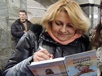 Ирина Шухаева. Автограф экспромтом.