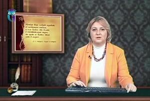 Ирина Шухаева. Статья