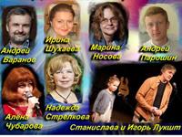 """писатель Ирина Шухаева среди участников вечера """"на одном дыхании"""" 25 апреля 2013 года"""