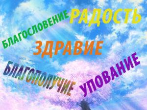 Ирина Шухаева. Текст твоей жизни