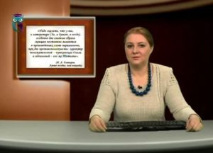 Ирина Шухаева. Вехи биографии и творчества И.А. Гончарова