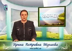 Ирина Шухаева. Статья о влиянии творчества Блеза Паскаля на творчество Федора Тютчева