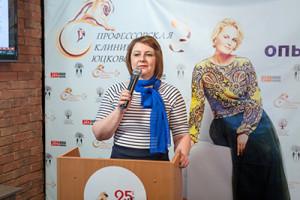 Ирина Шухаева. Владивосток. Март 2016